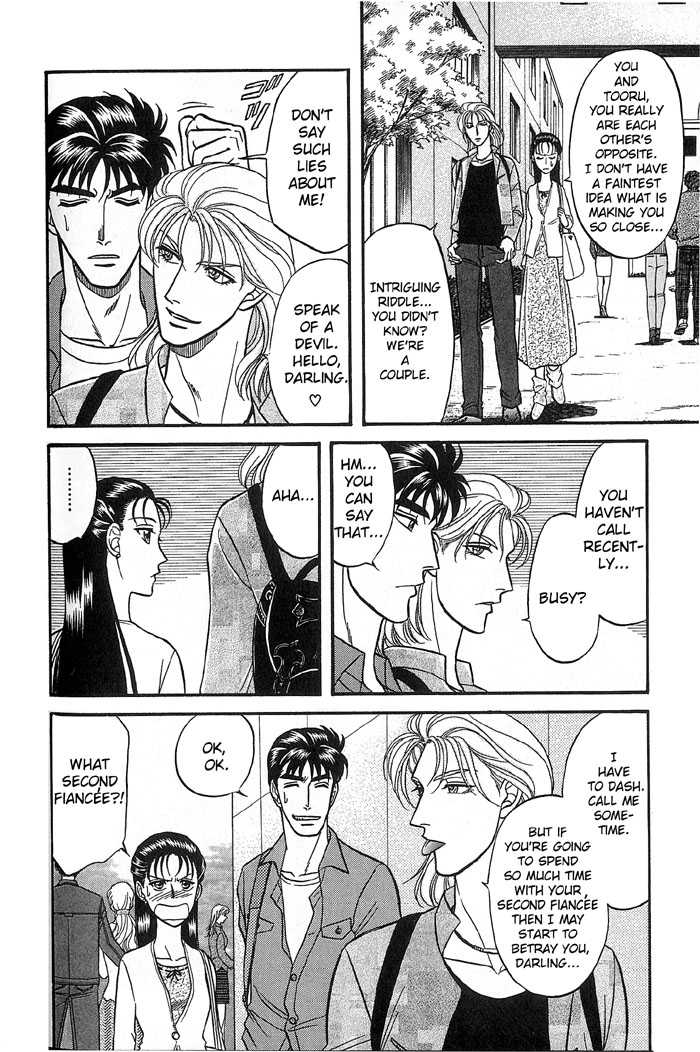 Kusatta Kyoushi no Houteishiki 32 Page 4