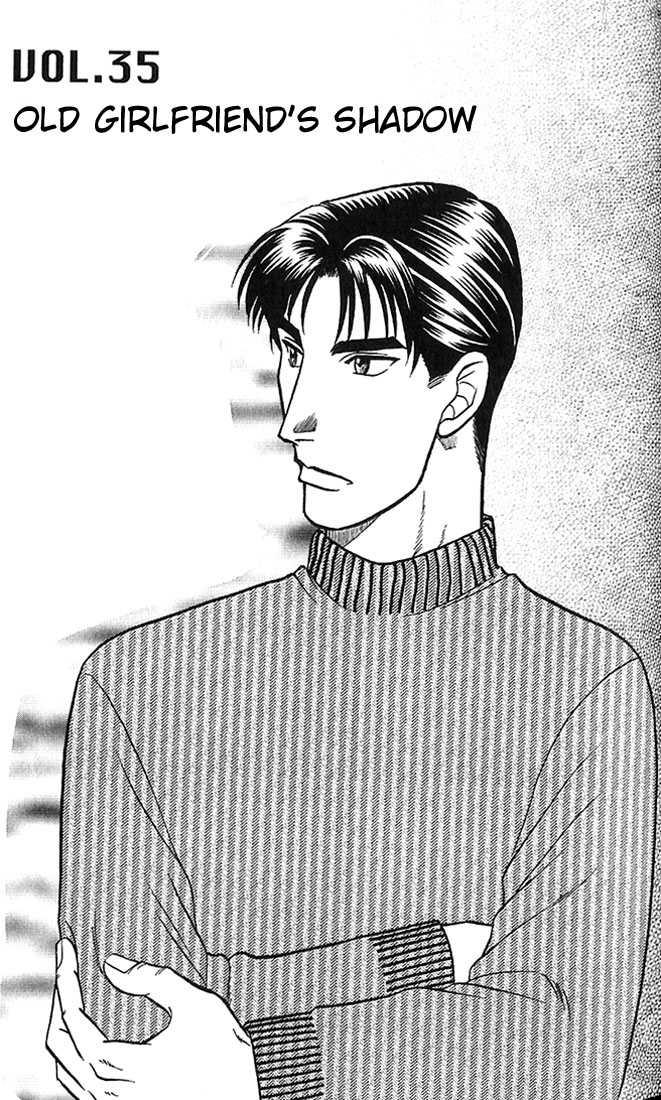 Kusatta Kyoushi no Houteishiki 35 Page 1