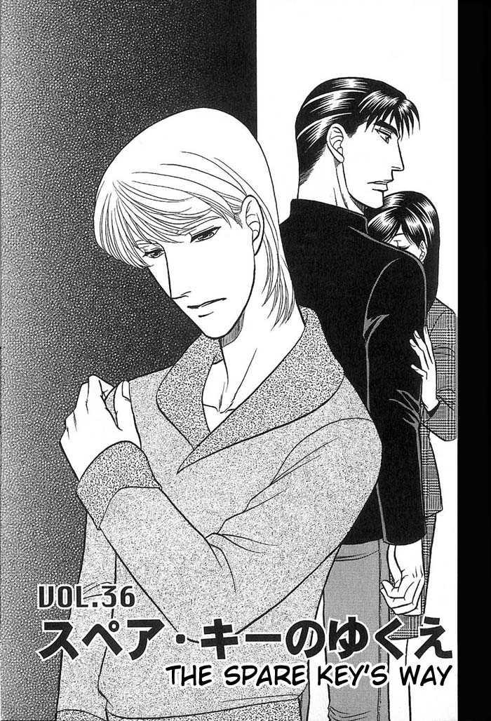 Kusatta Kyoushi no Houteishiki 36 Page 1