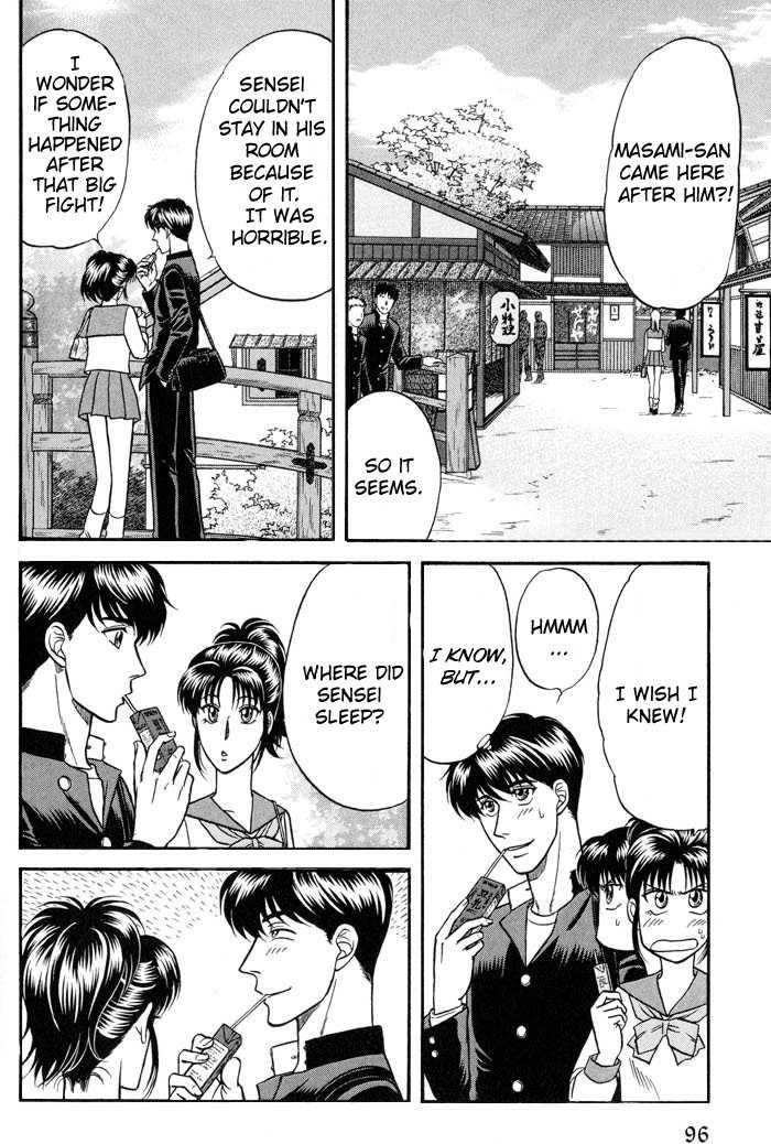 Kusatta Kyoushi no Houteishiki 41 Page 2