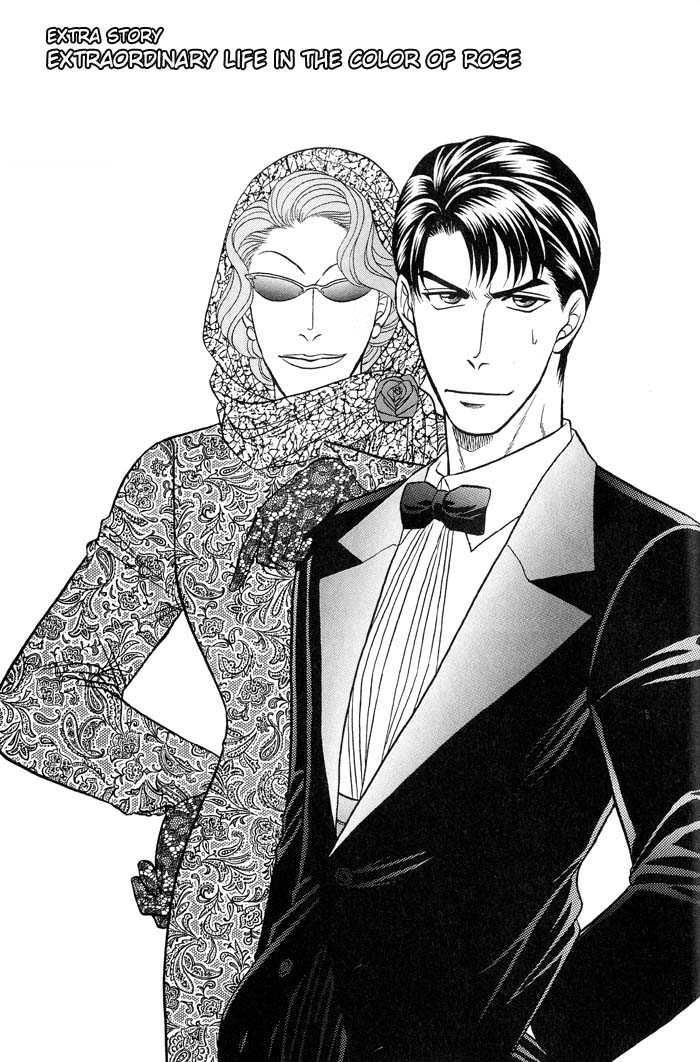 Kusatta Kyoushi no Houteishiki 42.1 Page 1