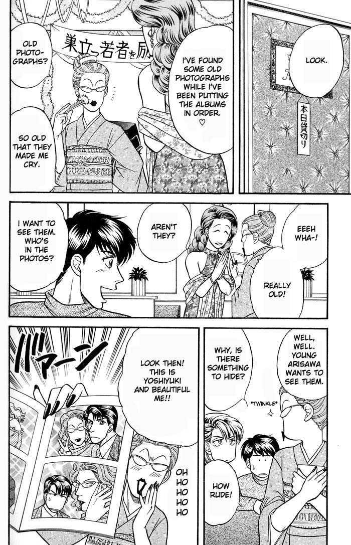 Kusatta Kyoushi no Houteishiki 42.1 Page 2