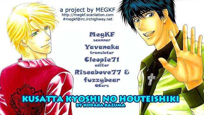Kusatta Kyoushi no Houteishiki 43 Page 1