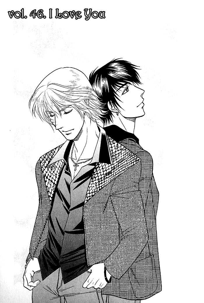 Kusatta Kyoushi no Houteishiki 46 Page 1