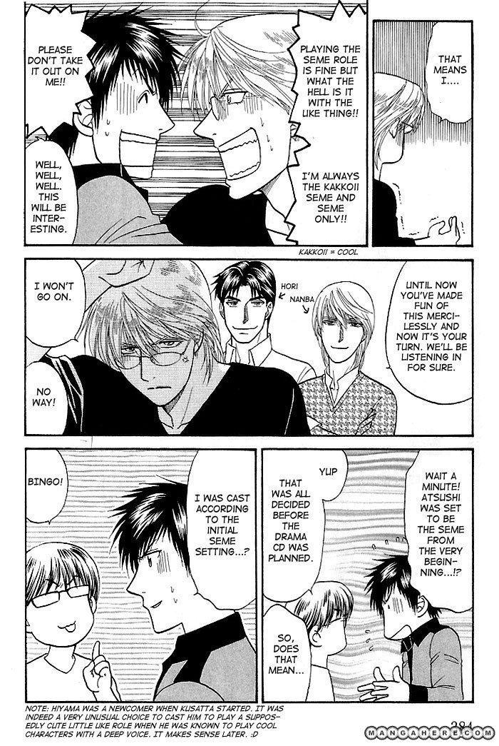 Kusatta Kyoushi no Houteishiki 47.4 Page 2