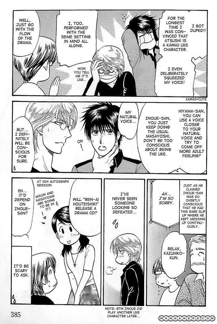 Kusatta Kyoushi no Houteishiki 47.4 Page 3