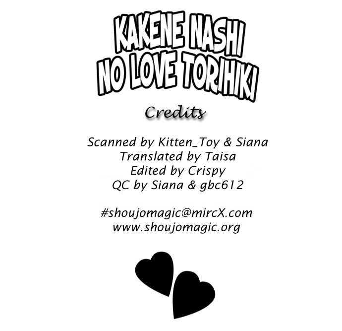 Kakene Nashi no LOVE Torihiki 1 Page 2