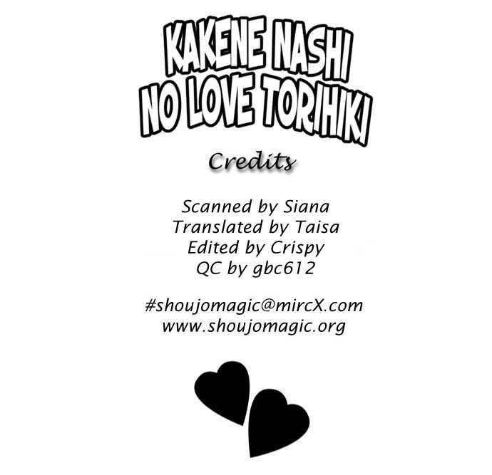 Kakene Nashi no LOVE Torihiki 2 Page 2