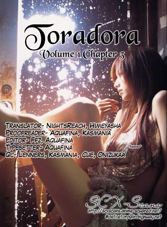 Toradora! 3 Page 1