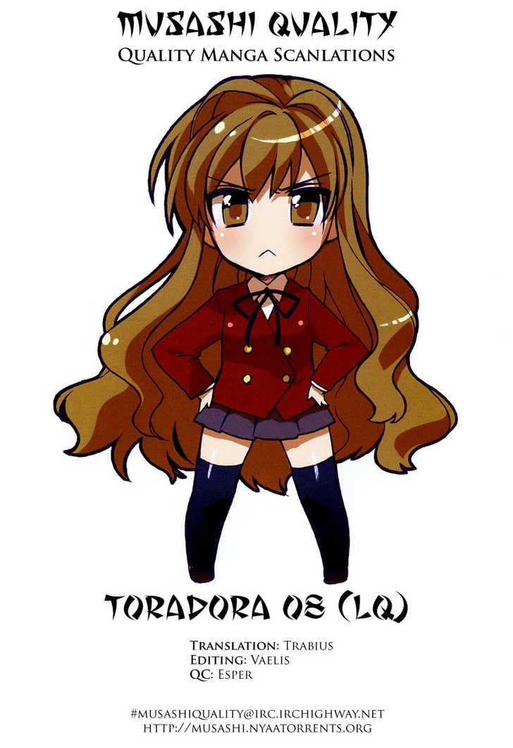 Toradora! 8 Page 1