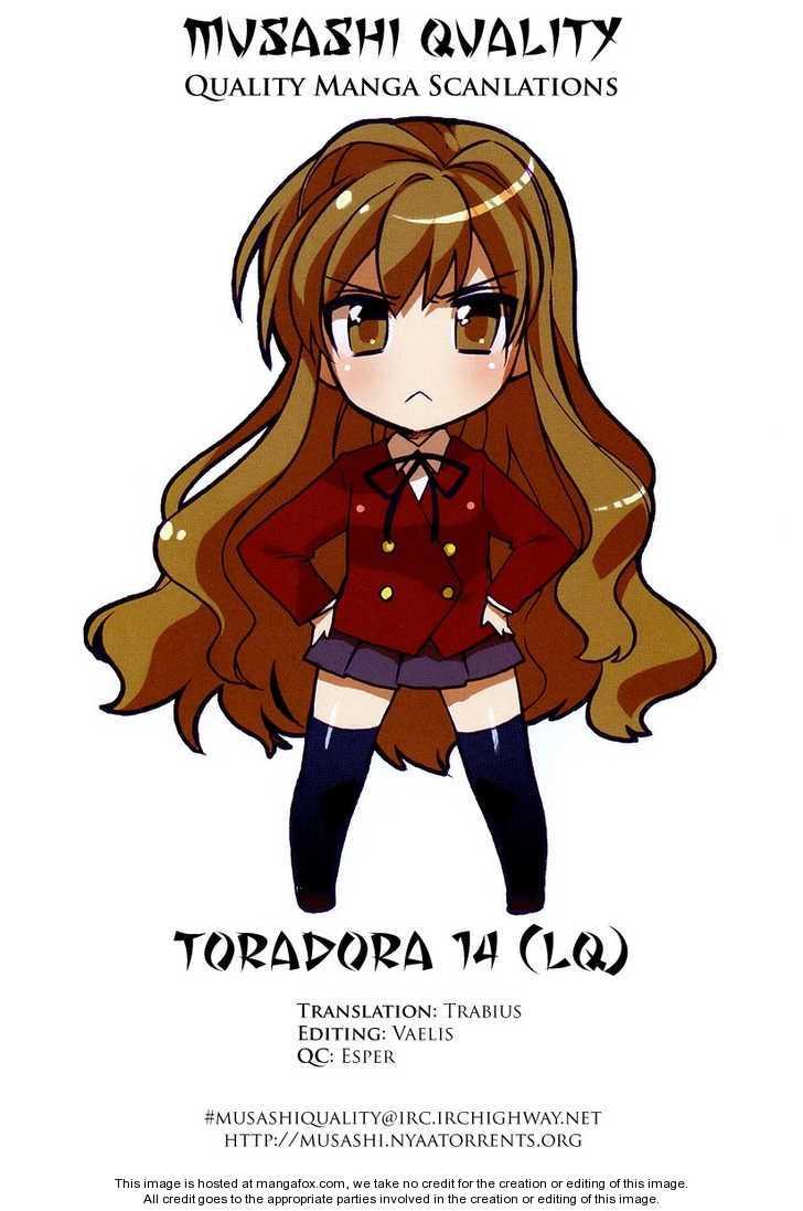 Toradora! 14 Page 1