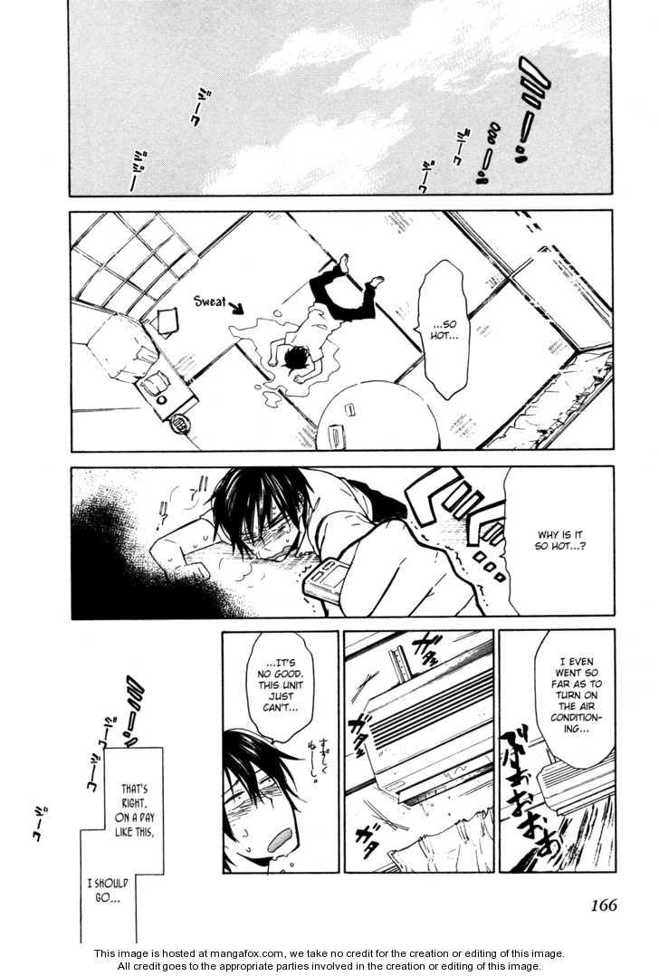 Toradora! 14.5 Page 3
