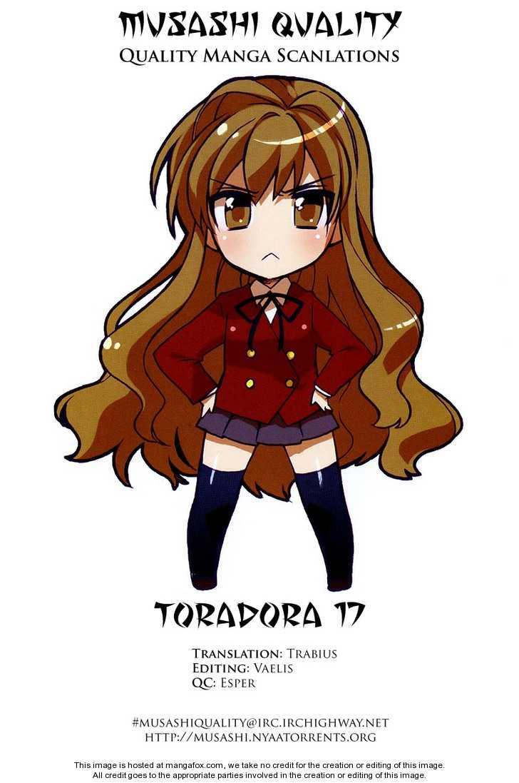 Toradora! 17 Page 1