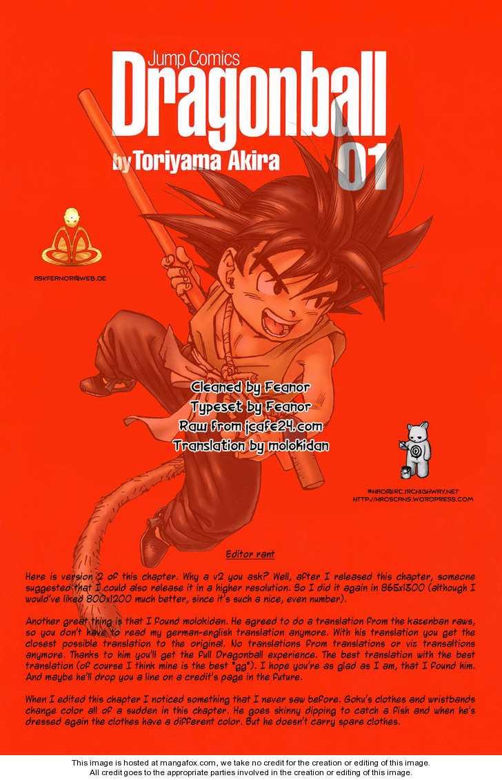 Dragon Ball 1 Page 1