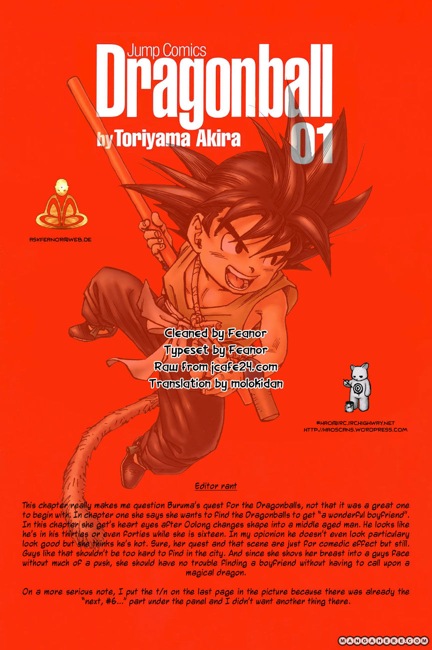 Dragon Ball 5 Page 1