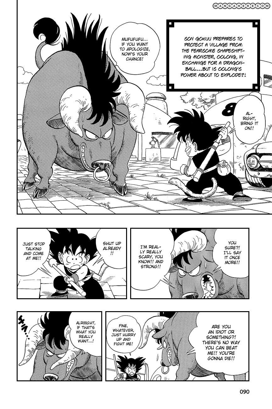 Dragon Ball 6 Page 2