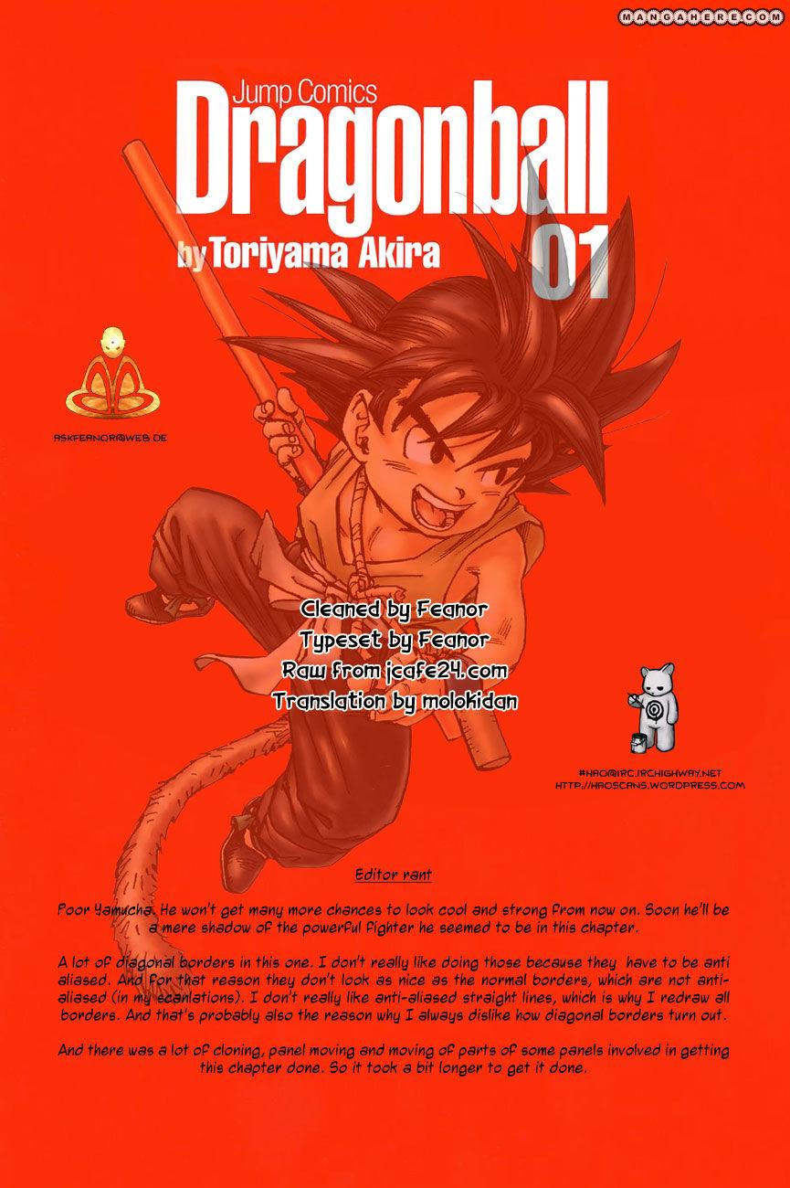 Dragon Ball 8 Page 1