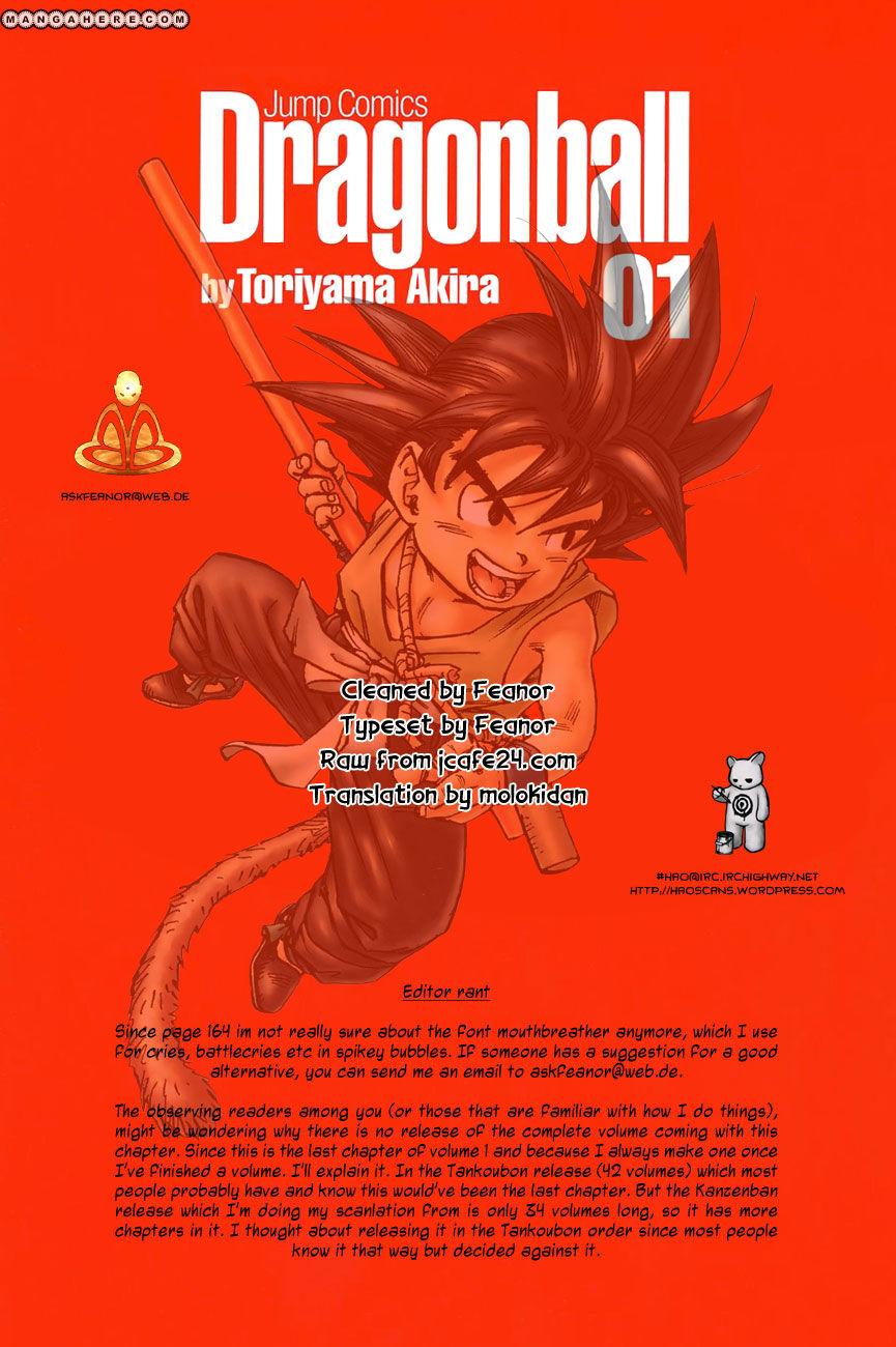 Dragon Ball 11 Page 1
