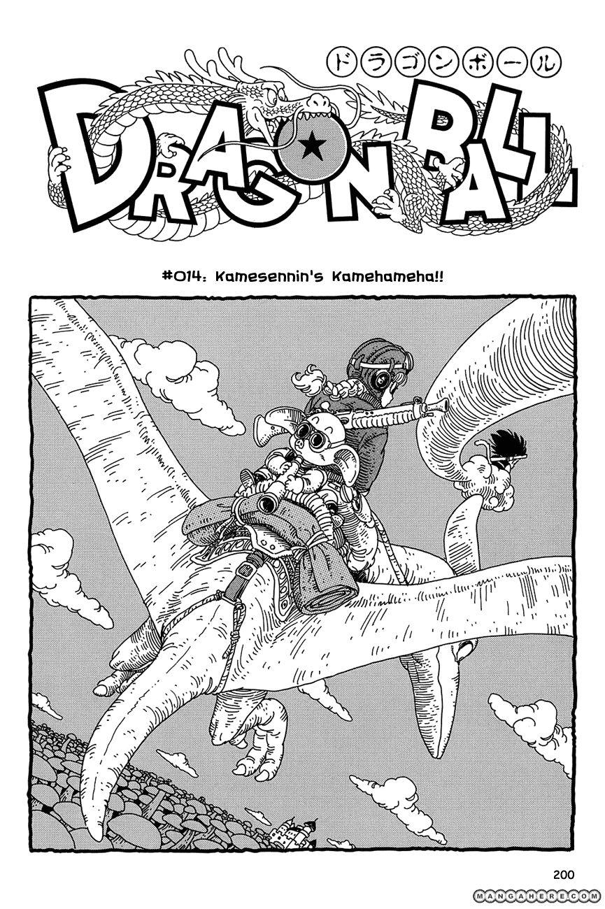 Dragon Ball 14 Page 2