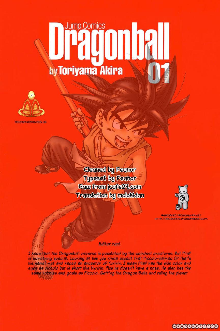 Dragon Ball 18 Page 1