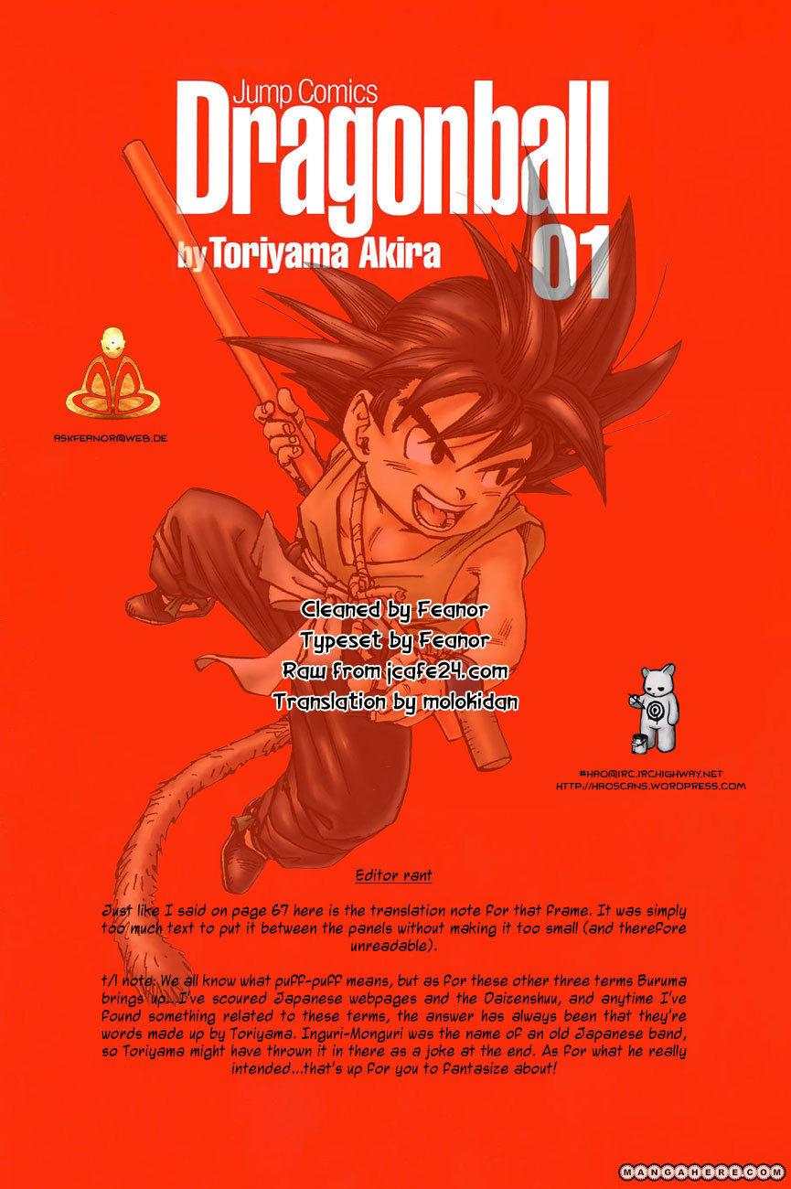 Dragon Ball 19 Page 1