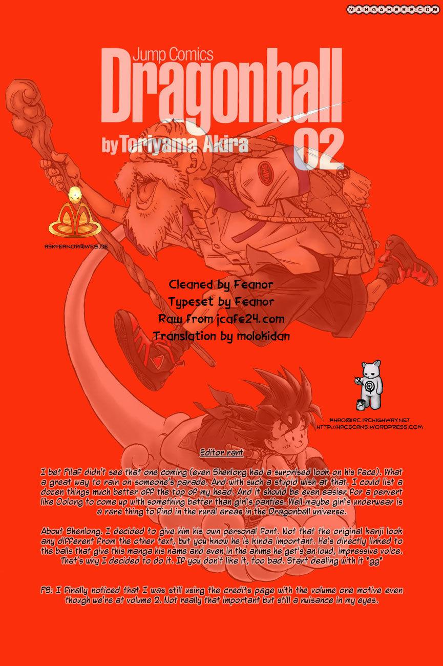 Dragon Ball 20 Page 1