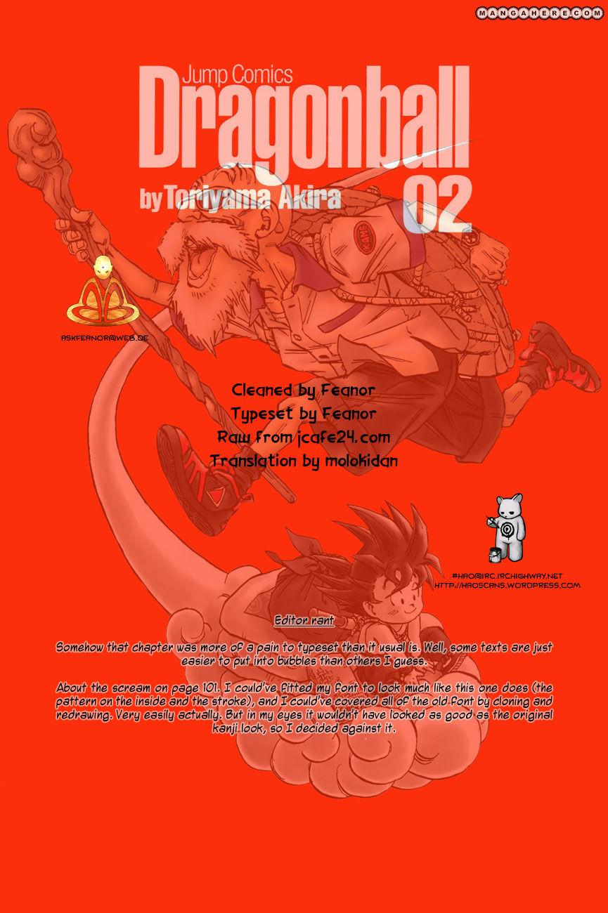 Dragon Ball 21 Page 1