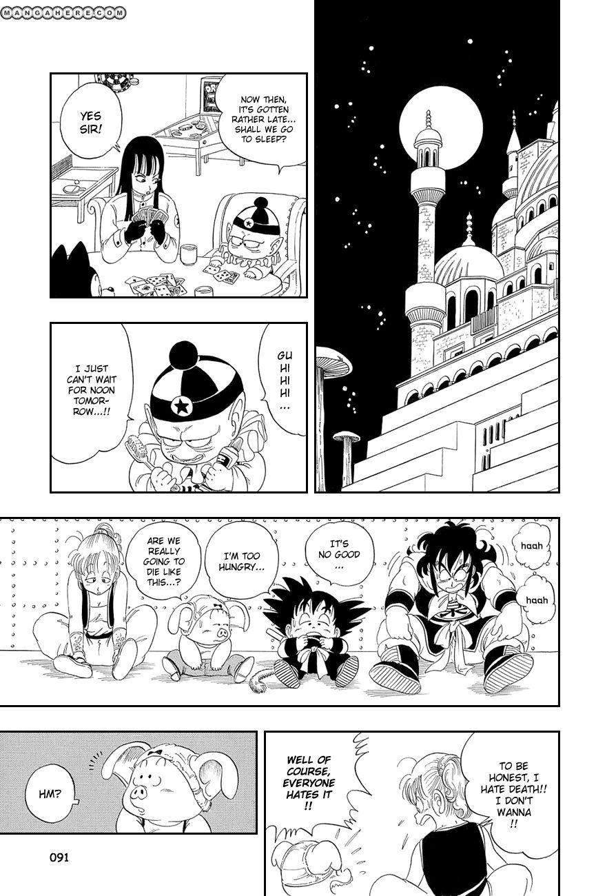 Dragon Ball 21 Page 3