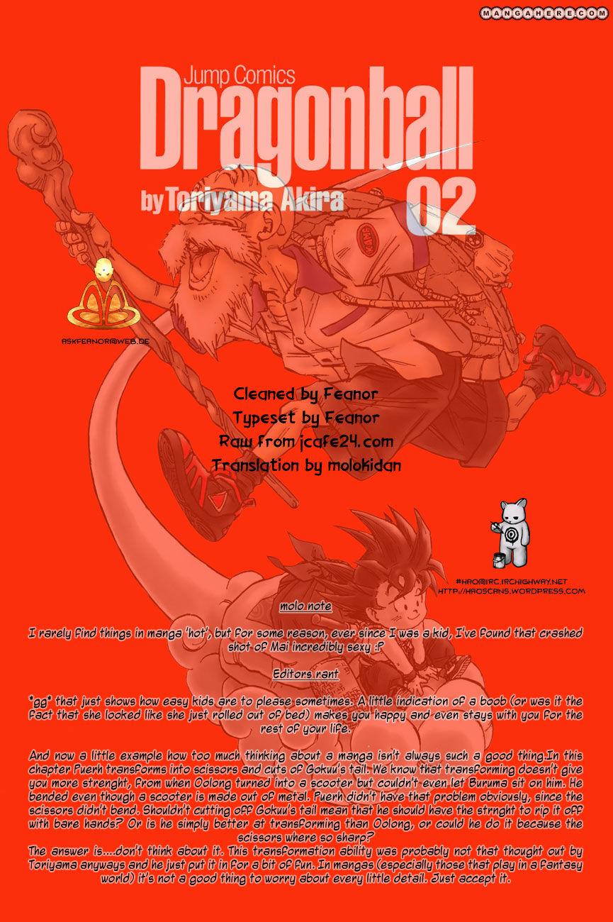 Dragon Ball 22 Page 1