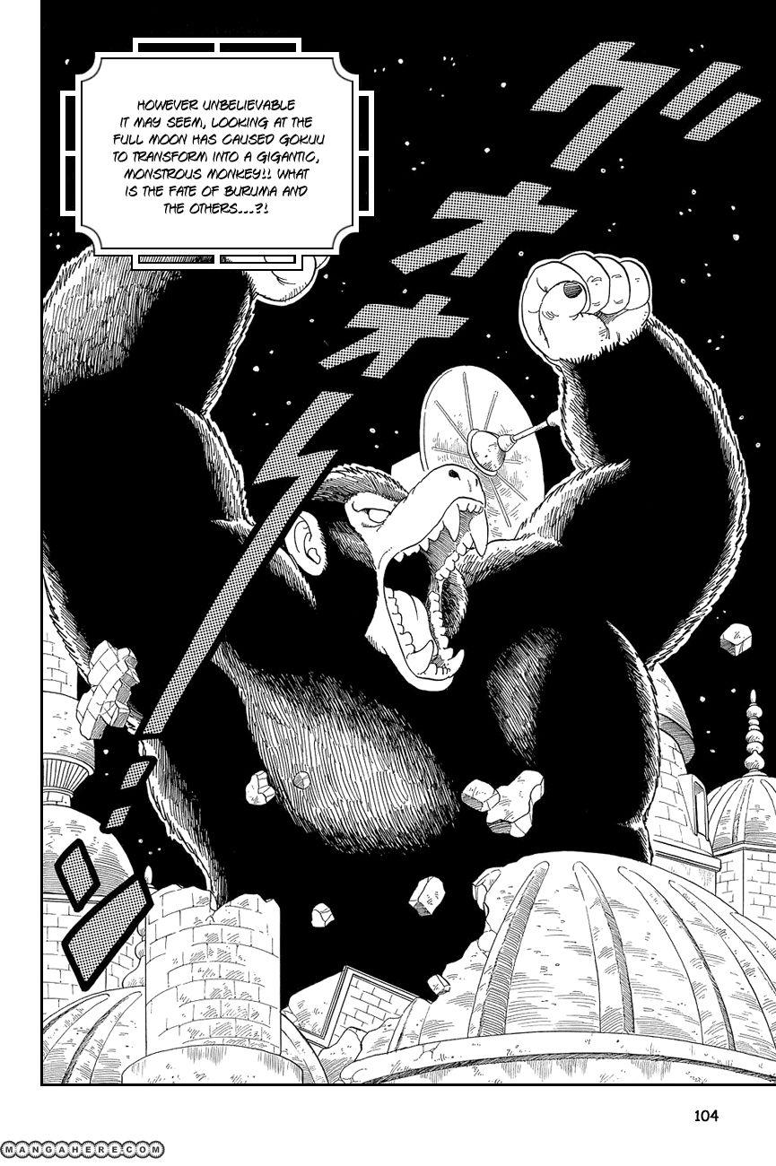 Dragon Ball 22 Page 2