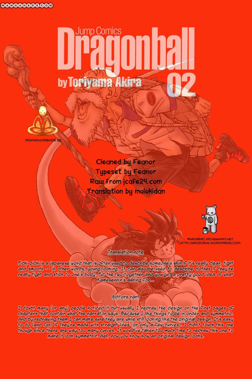 Dragon Ball 24 Page 1
