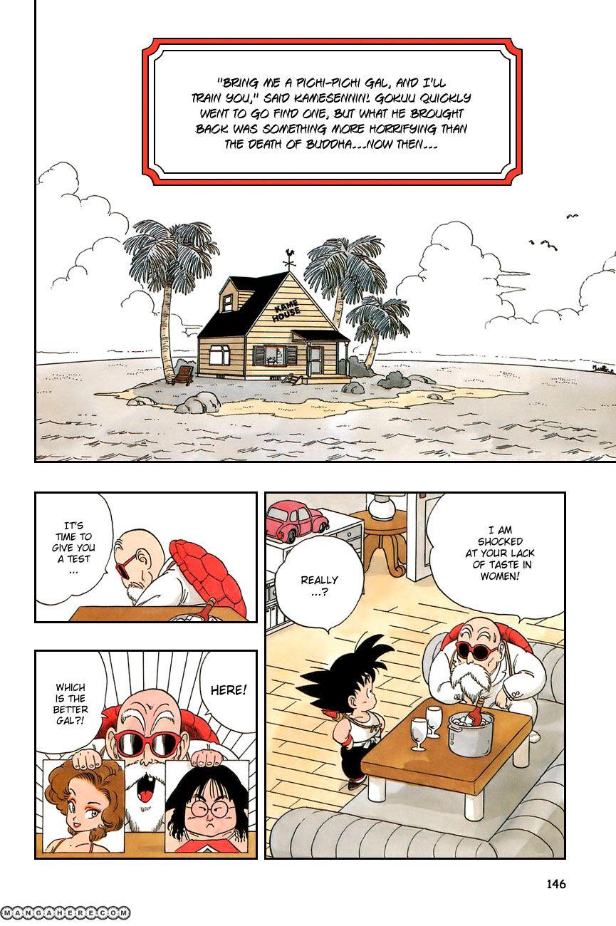 Dragon Ball 25 Page 2