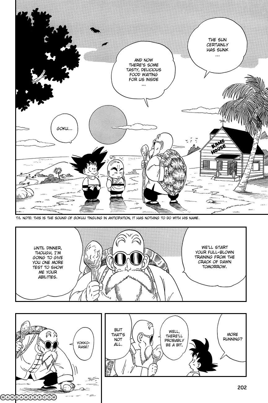 Dragon Ball 29 Page 2
