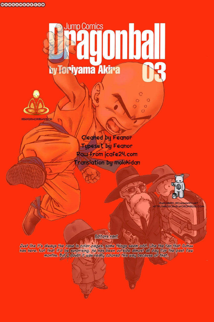 Dragon Ball 33 Page 1