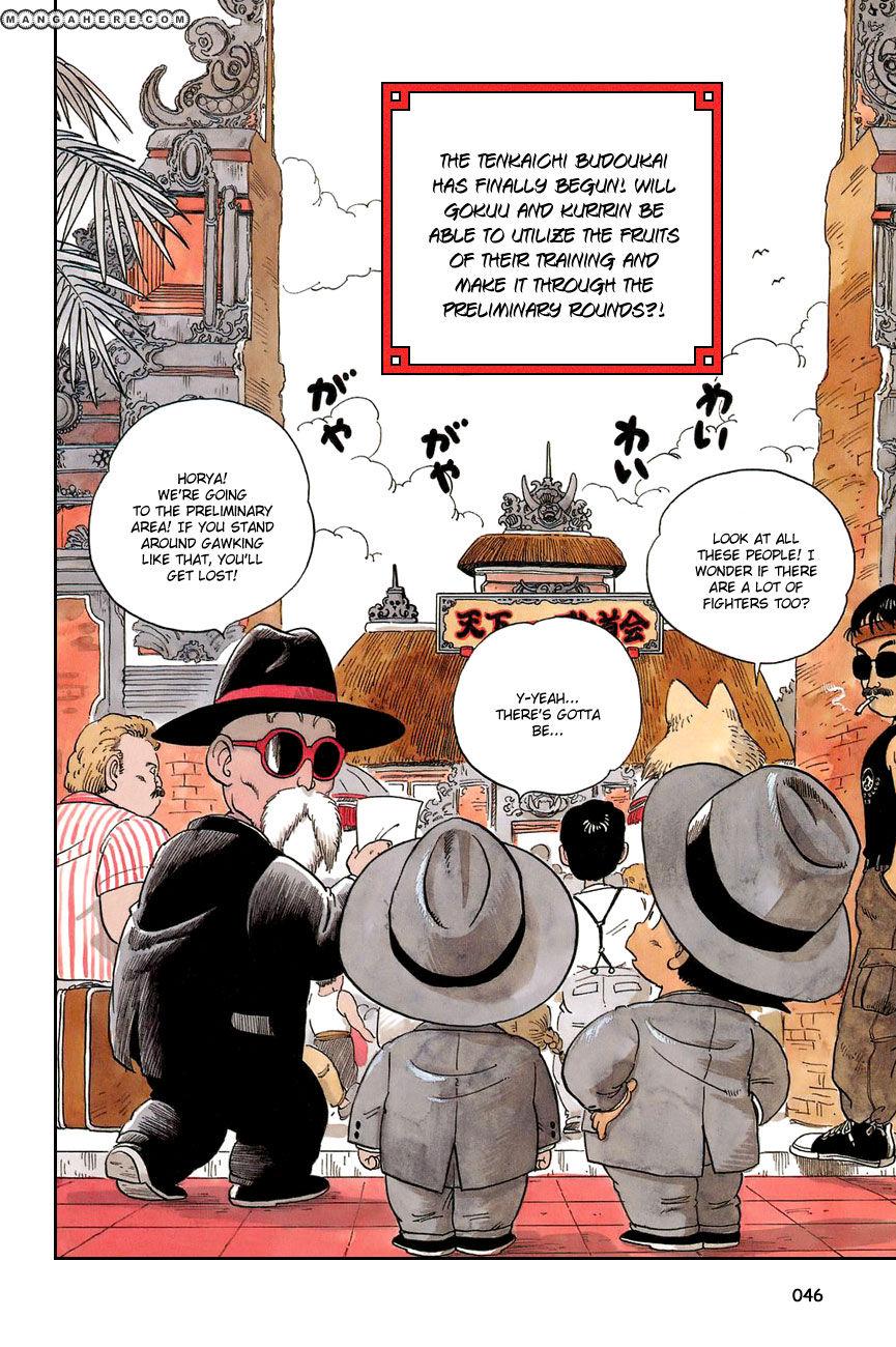 Dragon Ball 33 Page 2