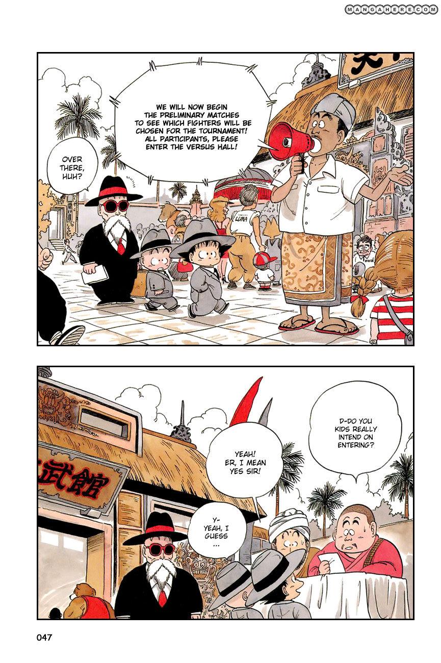 Dragon Ball 33 Page 3