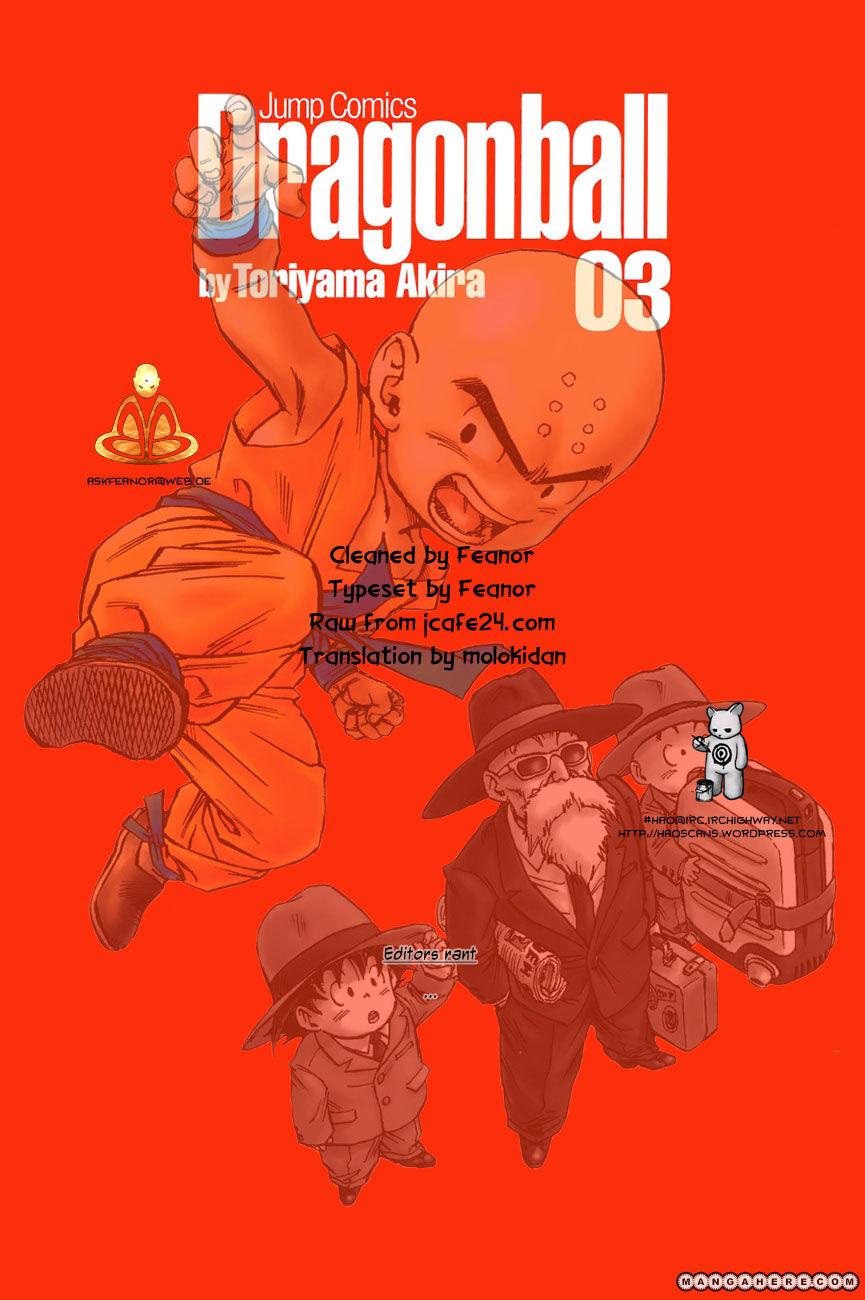 Dragon Ball 34 Page 1