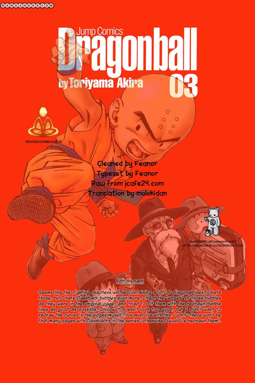 Dragon Ball 38 Page 1
