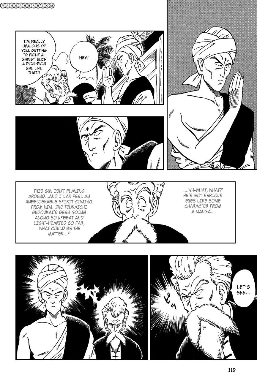 Dragon Ball 38 Page 4