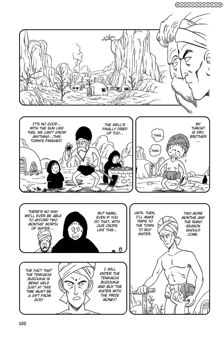 Dragon Ball 38 Page 5