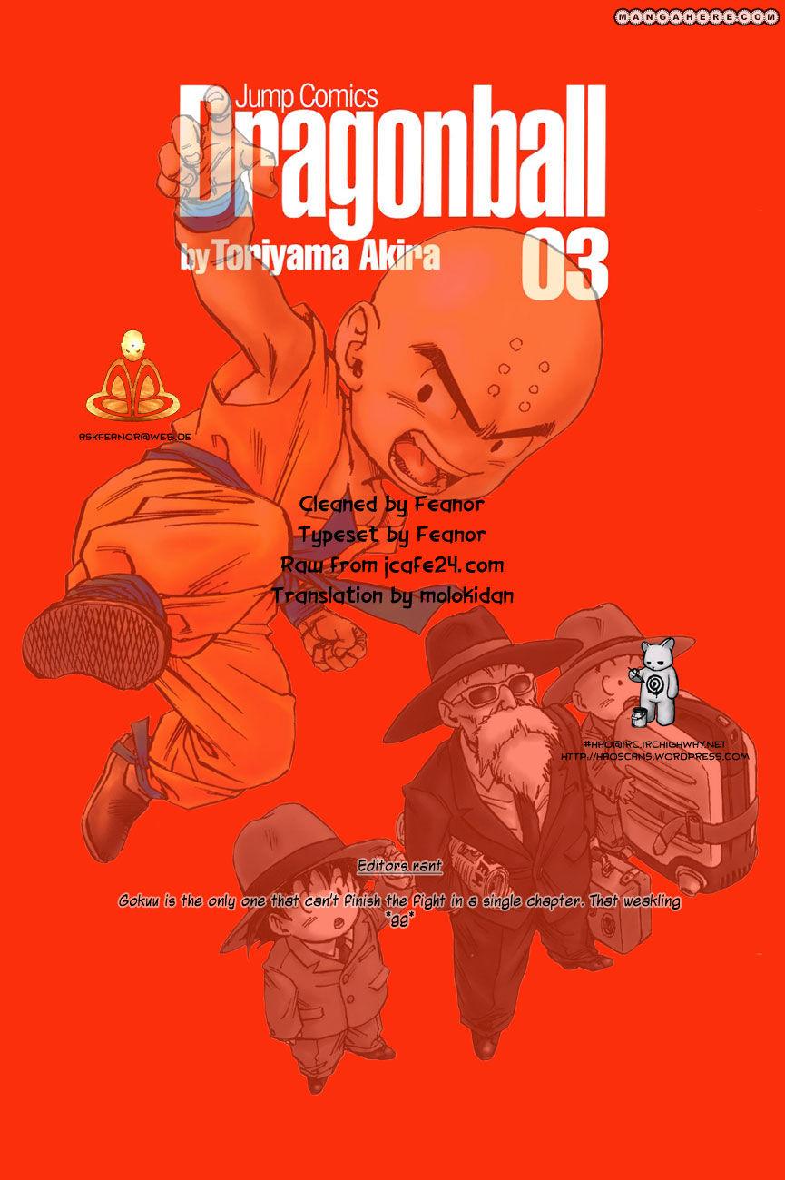 Dragon Ball 39 Page 1