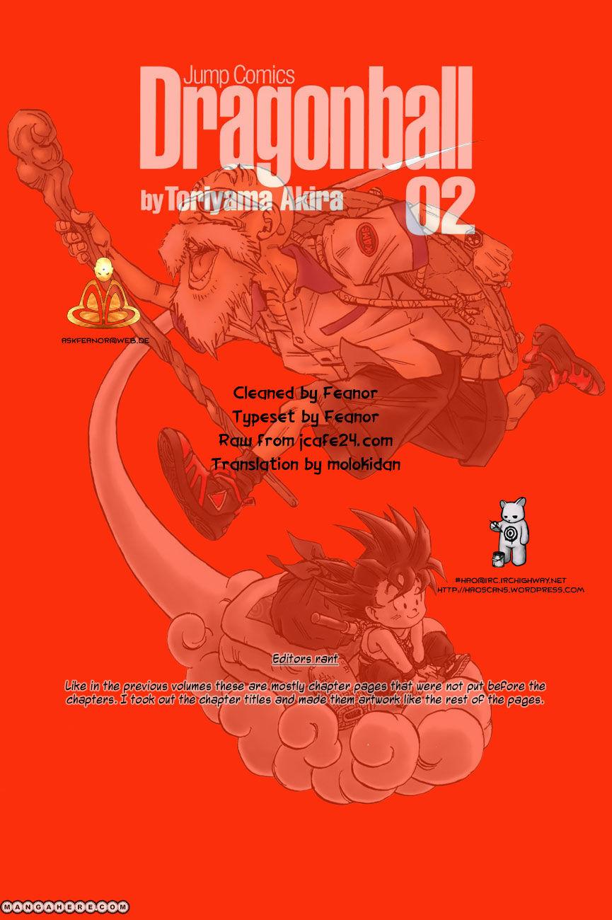Dragon Ball 44.5 Page 1