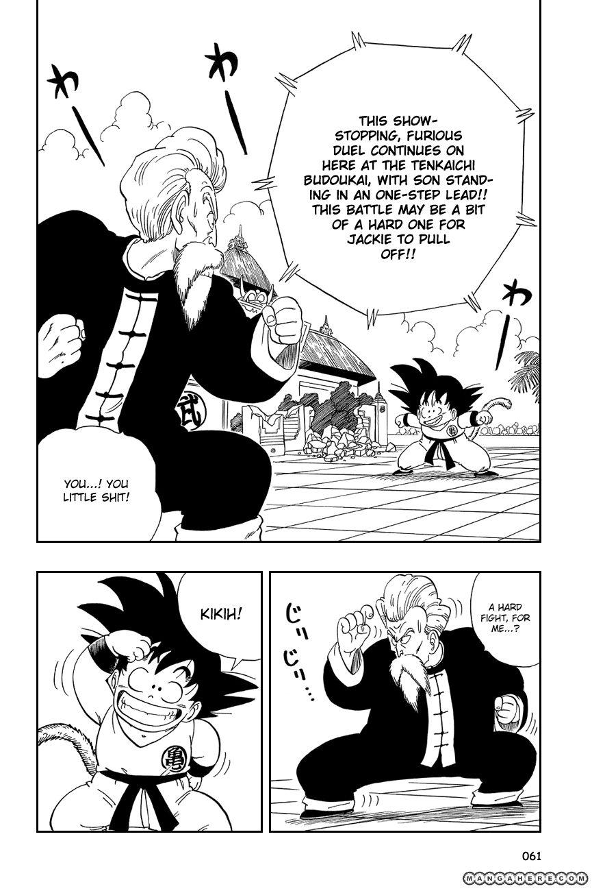 Dragon Ball 49 Page 2