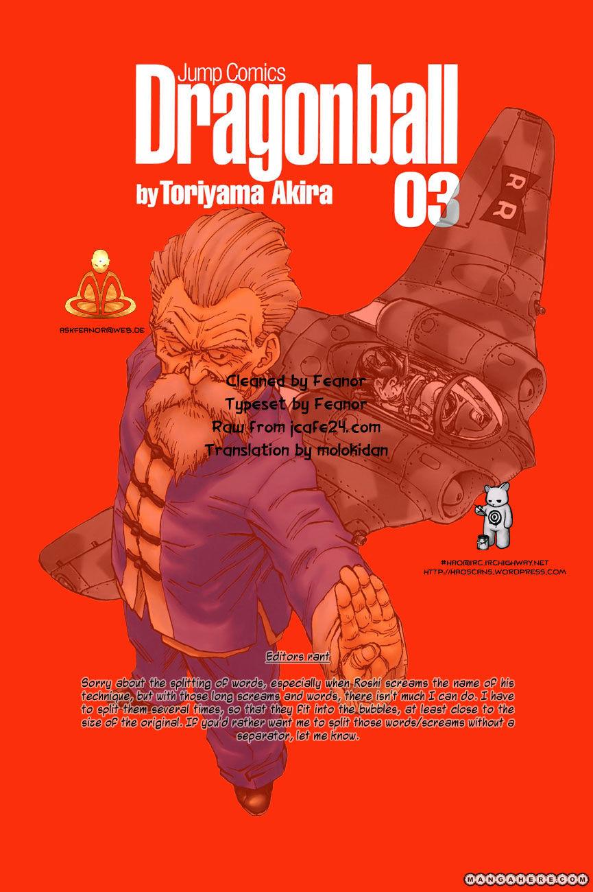 Dragon Ball 50 Page 1