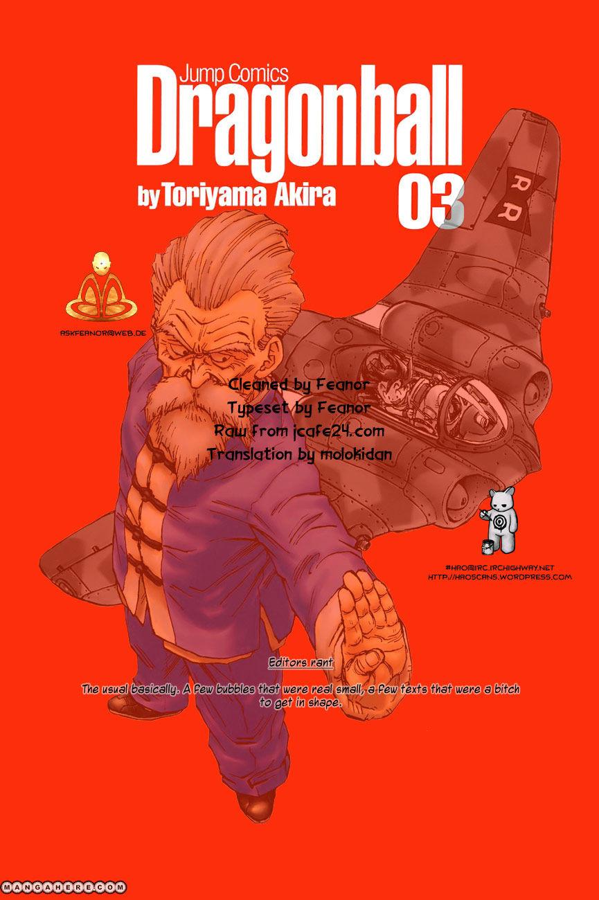 Dragon Ball 52 Page 1