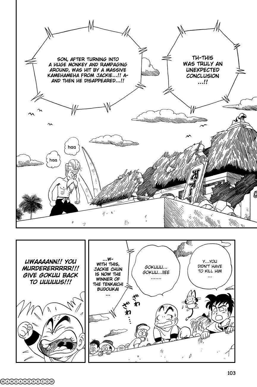 Dragon Ball 52 Page 2