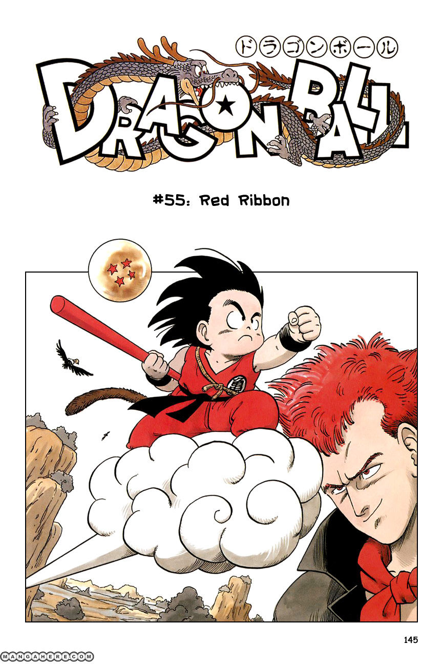 Dragon Ball 55 Page 2