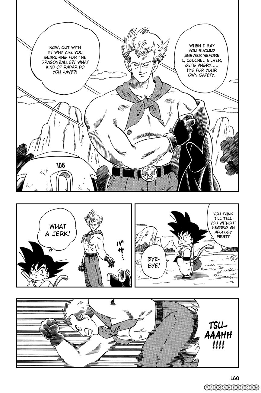 Dragon Ball 56 Page 2