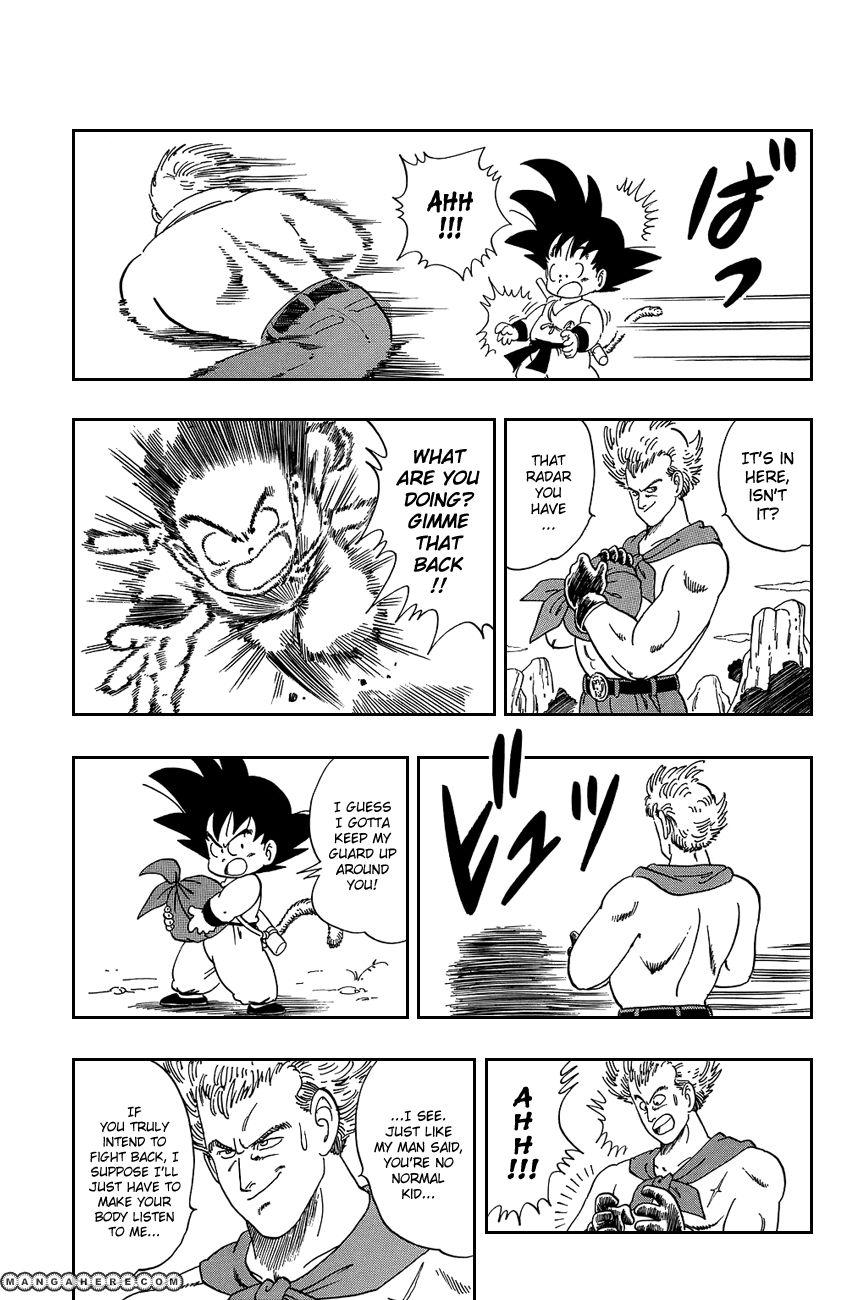 Dragon Ball 56 Page 3