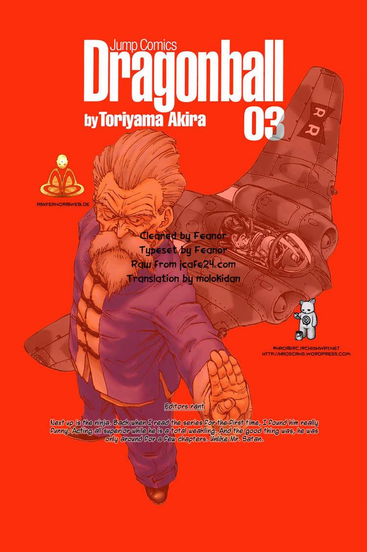 Dragon Ball 59 Page 1